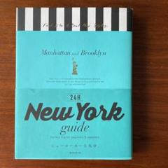 """Thumbnail of """"New York guide 24H"""""""