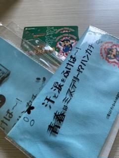 "Thumbnail of ""映画 クレヨンしんちゃん ムビチケ 親子 大人小人 前売りハンカチ"""