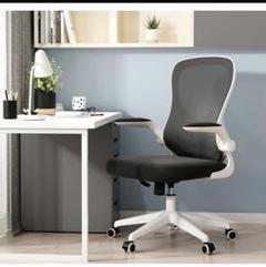 """Thumbnail of """"オフィスチェア デスクチェア アームレスト 椅子 PC メッシュ ブラック"""""""