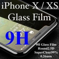 "Thumbnail of ""クリア iPhoneX iPhoneXS ガラスフィルム iPhone X XS"""