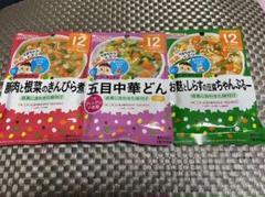 "Thumbnail of ""和光堂 ベビーフード パクパク期 12ヶ月頃から"""