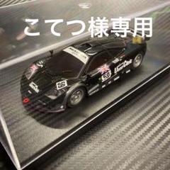 """Thumbnail of """"京商 dNANO  1/43 マクラーレンF1GTR 国際開発レーシング ルマン"""""""