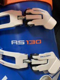 "Thumbnail of ""RS130"""