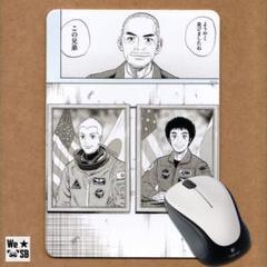 """Thumbnail of """"宇宙兄弟のマウスパッド♪A"""""""