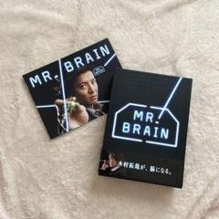 "Thumbnail of ""最終値下げ!mr.brain DVD  再生確認済み⭐︎"""