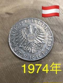 """Thumbnail of """"A677 【オーストリア】1974年1シリング硬貨 美人コイン 1枚"""""""