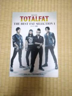 "Thumbnail of ""TOTALFAT  バンドスコア THE BEST SELECTION"""