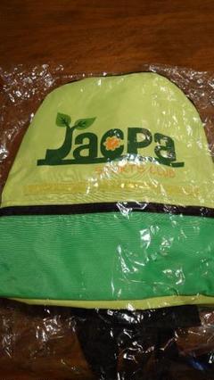 "Thumbnail of ""【新品・未使用】Jacpaのスポーツバッグ"""