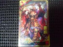 "Thumbnail of ""三国志大戦 曹操 速度 兵×3"""