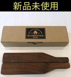 "Thumbnail of ""OLD MOUNTAIN  HIJIRAKU  オールドマウンテン ヒジラク"""