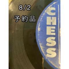 "Thumbnail of ""8/2 予約品"""