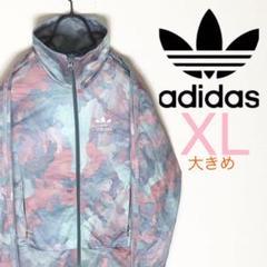 "Thumbnail of ""adidas アディダス トラック トップジャケット ジャージ 大きめ 希少"""