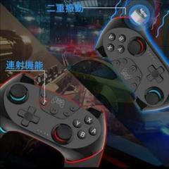 "Thumbnail of ""switch 連射機能付 スイッチ コントローラー プロコン"""