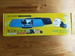 """Thumbnail of """"ルームミラー型ドラレコ SDカードとリアカメラ付 NDR-RC177M"""""""