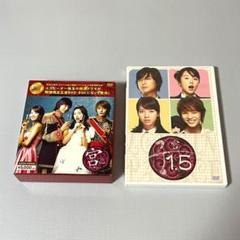 """Thumbnail of """"韓流ドラマ 「宮」の DVD BOX と「宮1.5」DVD セット"""""""