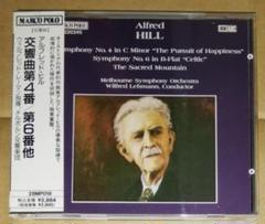 """Thumbnail of """"アルフレッド・ヒル:交響曲第4番、第6番他/レーマン&メルボルン響"""""""