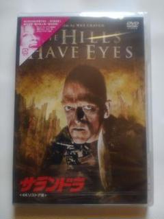 "Thumbnail of ""サランドラ 4Kリストア版('77米)"""