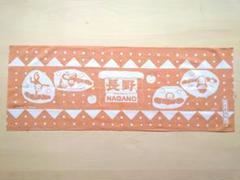 "Thumbnail of ""露天風呂のおサルさん オレンジ"""