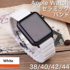 "Thumbnail of ""ホワイトc★アップルウォッチバンド セラミックベルト Apple Watch"""