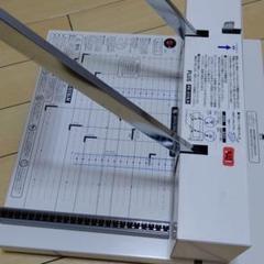 "Thumbnail of ""プラス 裁断機 PK-513L"""