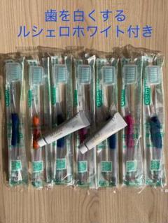 """Thumbnail of """"GUM歯周プロケアデンタル歯ブラシ + ルシェロホワイト 10g 2本付"""""""