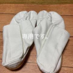 "Thumbnail of ""子供地下足袋 19.0"""