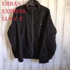 """Thumbnail of """"URBAN EXPRESS アーバンエキスプレス アウター ナイロンジャケット"""""""