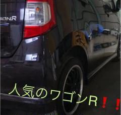 "Thumbnail of ""ワゴンR リミテッド2"""