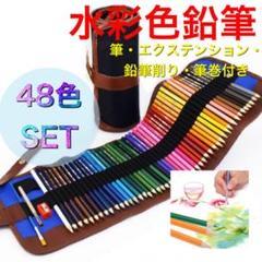 """Thumbnail of """"水溶性色鉛筆 48色 水彩色鉛筆 水彩画 塗り絵 絵の具 色えんぴつ"""""""