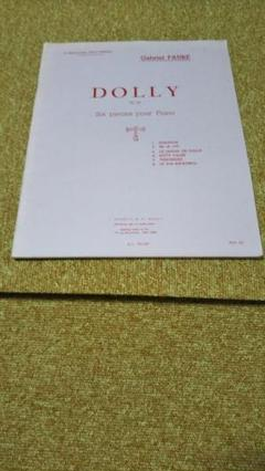 """Thumbnail of """"輸入楽譜 洋書 DOLLY ドリー Six pieces pour piano"""""""