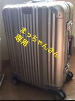 """Thumbnail of """"[レジェンドウォーカー] スーツケース フレーム ハードスーツケース"""""""