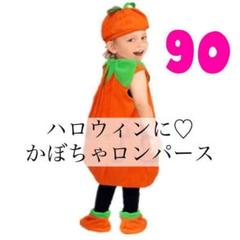 "Thumbnail of ""◎数量限定◎ ハロウィン かぼちゃ コスプレ ベビー キッズ 帽子 靴下 90"""