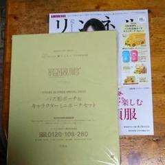 "Thumbnail of ""雑誌 リンネル 10月号 付録 スヌーピー バス型ポーチ&ミニポーチセット"""