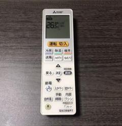 "Thumbnail of ""三菱 MITSUBISHI エアコン リモコン VS154"""