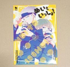 "Thumbnail of ""呪術廻戦 同人誌 五棘"""