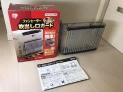 "Thumbnail of ""美品!吹き出し口ガード FDG-350FL"""
