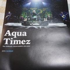 """Thumbnail of """"Aqua Timez 壁掛けカレンダー"""""""