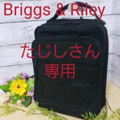 "Thumbnail of ""Briggs & Riley ブリッグス&ライリー ビジネスバッグ メンズ"""