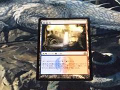 "Thumbnail of ""蒸気孔 1枚 日本語 GPT"""
