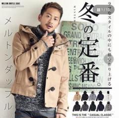 "Thumbnail of ""◾️大人気◾️ダッフルコート メンズ ショート ダッフルパーカー 秋冬 m34"""