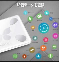 "Thumbnail of ""体重計 Bluetooth"""