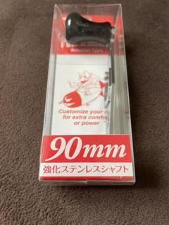 """Thumbnail of """"アウトフィッターズ 90mm 強化ステンレスシャフト パワーハンドル"""""""