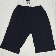 """Thumbnail of """"男児半ズボン"""""""