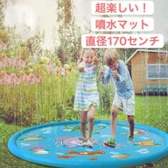 """Thumbnail of """"【イルカ柄】噴水マット スプラッシュマット 赤ちゃん ベビープール 水遊び"""""""