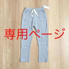"""Thumbnail of """"キッズ♡140cm♡韓国こども服♡パンツ♡スパッツ♡ボトムス♡スウェット♡韓国♡"""""""