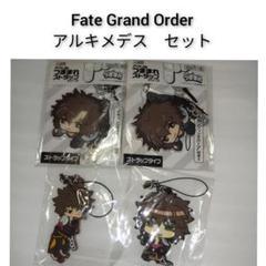 "Thumbnail of ""Fate/EXTELLA アルキメデス セット FGO フェイト アニメ"""
