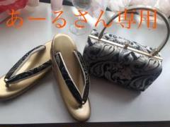 "Thumbnail of ""成人式 バック 草履セット"""