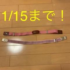 "Thumbnail of ""ゴムベルト2本セット"""