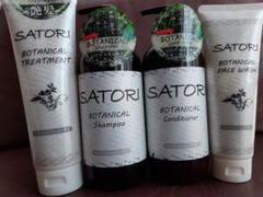 """Thumbnail of """"SATORI BOTANICAL シャンプーコンディショナー洗顔セット"""""""
