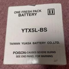 "Thumbnail of ""台湾ユアサバッテリー YTX5L-BS 未開封"""